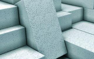 Плюсы и минусы газобетонных блоков для частного строительства