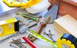 Группы горючести строительных материалов — повышаем степень огнестойкости деревянного дома