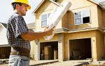 Нормы расхода строительных материалов – справочник и расчет стройматериалов для строительства частного дома