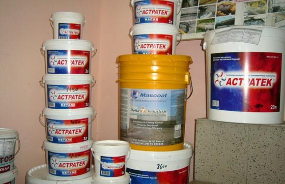 Жидкий утеплитель для стен - отзывы по стеновой напыляемой теплоизоляции 5