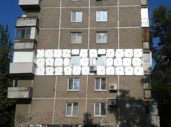 Утепление дома снаружи пенопластом - отзывы по утеплению стен из пеноблоков и керамзитобетонных блоков 1