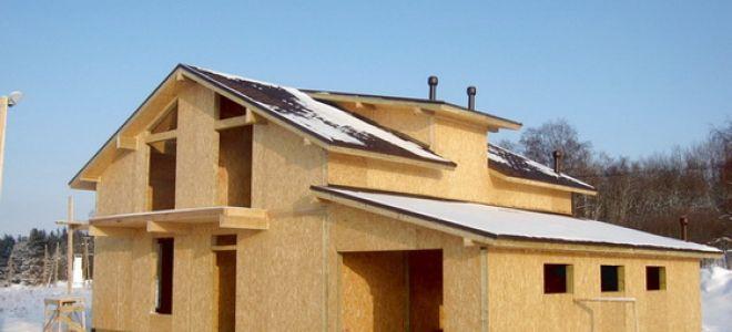Вредна ли влагостойкая плита ОСП 3 в частном доме?