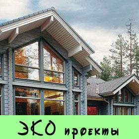 eco-proekty